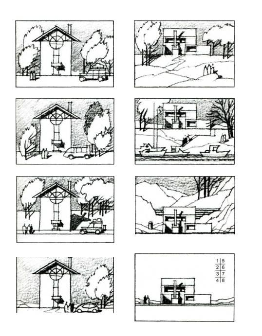 Иллюстрация 9 из 12 для Архитектурная графика - Константин Кудряшев | Лабиринт - книги. Источник: Рыженький