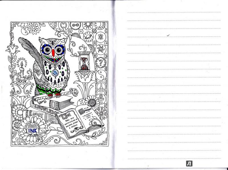 картинки для распечатки и раскраски в блокнот совушки мой знакомый тоже