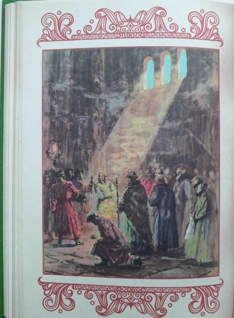 Иллюстрация 13 из 18 для Древнерусские богатыри | Лабиринт - книги. Источник: personok