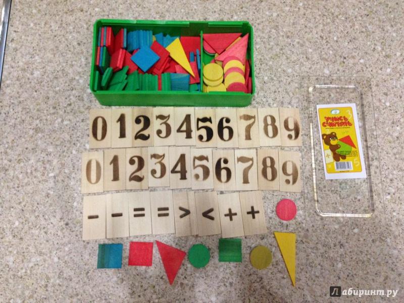 """Иллюстрация 3 из 15 для Набор """"Учись считать"""" деревянный в пластиковом пенале (С516)   Лабиринт - канцтовы. Источник: Малыш"""