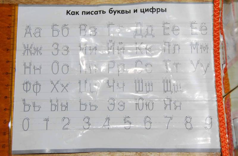 Иллюстрация 3 из 15 для Изучаем буквы (10 книжек, 40 магнитов, маркер) | Лабиринт - книги. Источник: sirafima