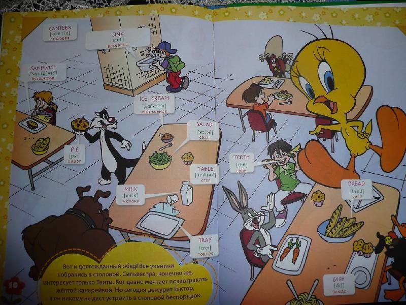 Иллюстрация 5 из 7 для Словарик с наклейками. В школе | Лабиринт - книги. Источник: Flonelia