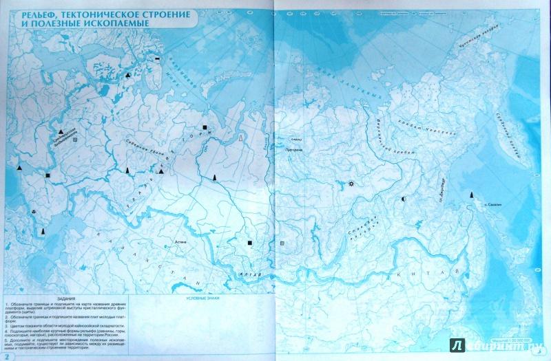 Иллюстрация 9 из 28 для География. 8 класс. Контурные карты. ФГОС   Лабиринт - книги. Источник: Соловьев  Владимир