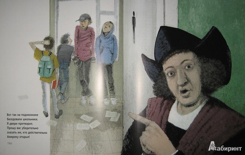 Иллюстрация 24 из 26 для Кто открыл Америку - Иосиф Бродский | Лабиринт - книги. Источник: Трухина Ирина
