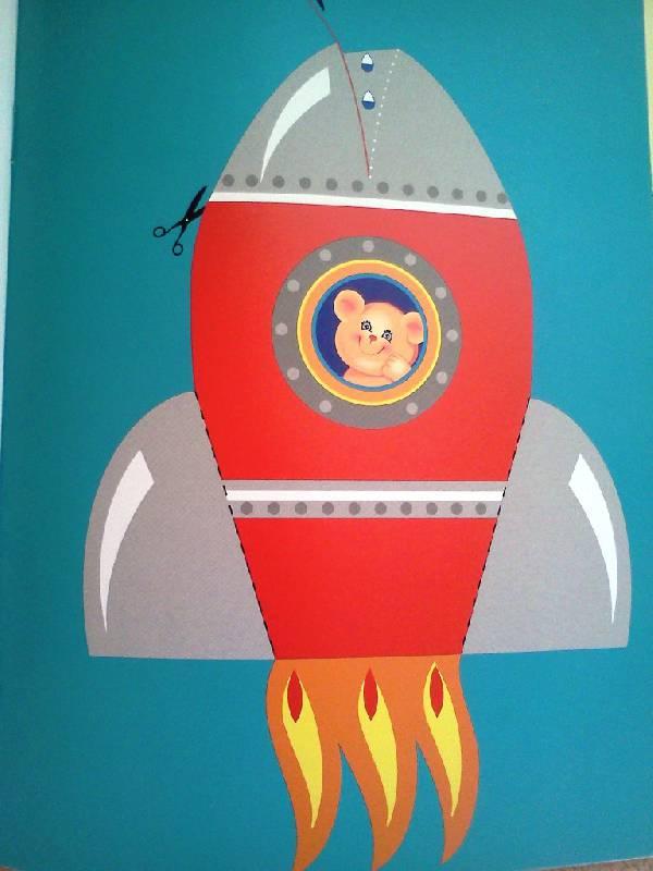 картинка ракеты из картона они вполне комфортно