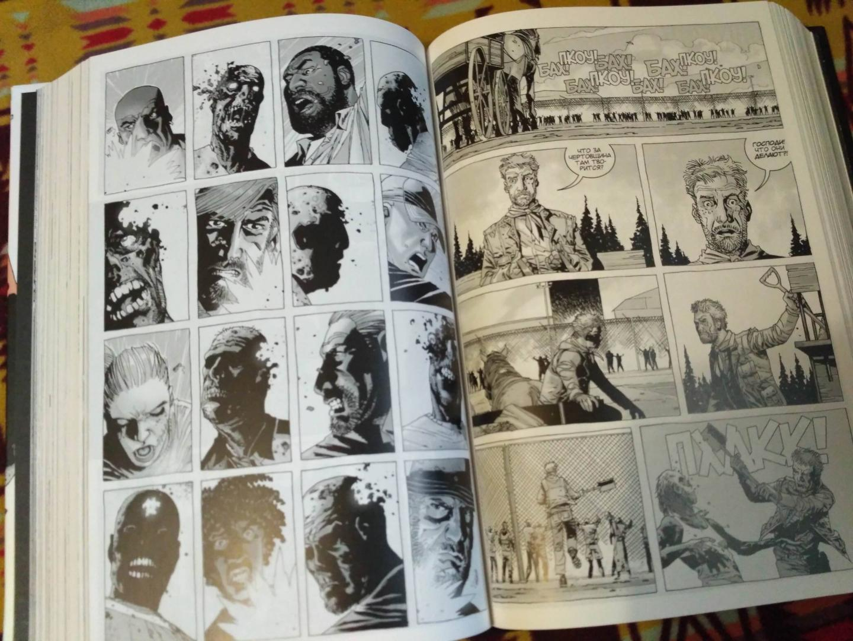 Иллюстрация 25 из 73 для Ходячие мертвецы. Полное собрание. Том 1 - Роберт Киркман | Лабиринт - книги. Источник: kit_zl0