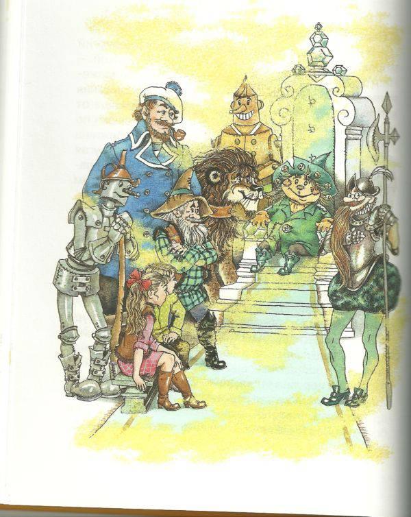 желтый туман волков персонажи