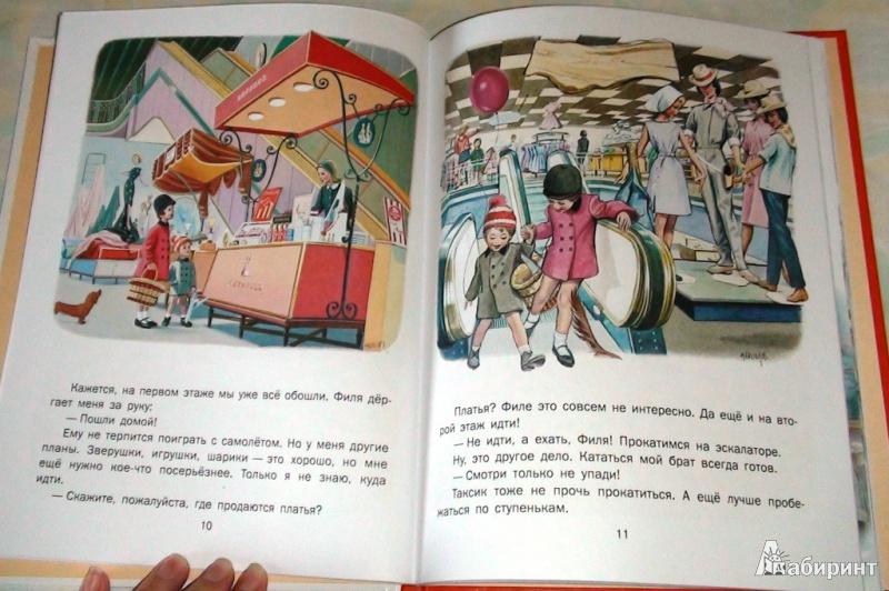 Иллюстрация 8 из 30 для Маруся - маленькая хозяйка. В магазине. В школе поваров - Делаэ, Марлье | Лабиринт - книги. Источник: Дочкина Мамочка