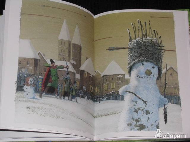Иллюстрация 22 из 40 для Баллады о Робин Гуде | Лабиринт - книги. Источник: Nemertona
