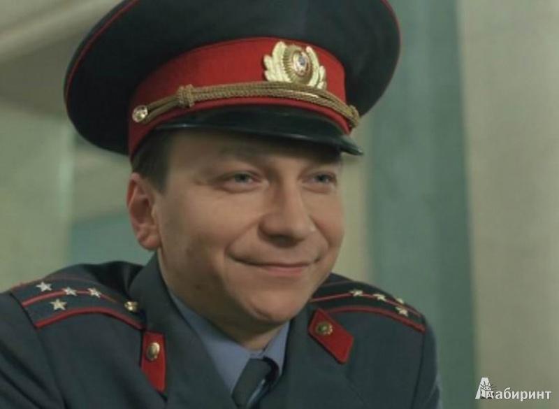 Иллюстрация 1 из 13 для Ширли-мырли (DVD) - Владимир Меньшов | Лабиринт - Источник: Шевцов  Илья