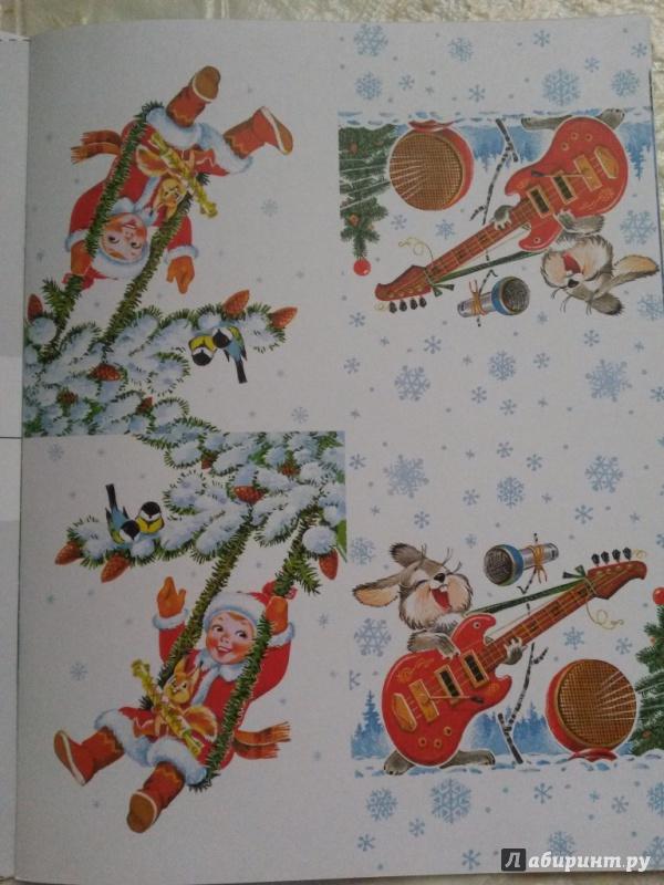 Распечатанные советские открытки, старая