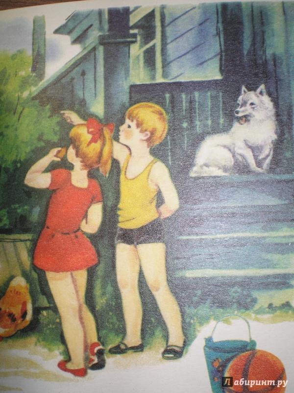 Иллюстрация 17 из 28 для Лепешки с творогом - Любовь Воронкова | Лабиринт - книги. Источник: Мама мальчиков