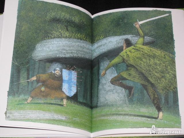 Иллюстрация 23 из 40 для Баллады о Робин Гуде | Лабиринт - книги. Источник: Nemertona