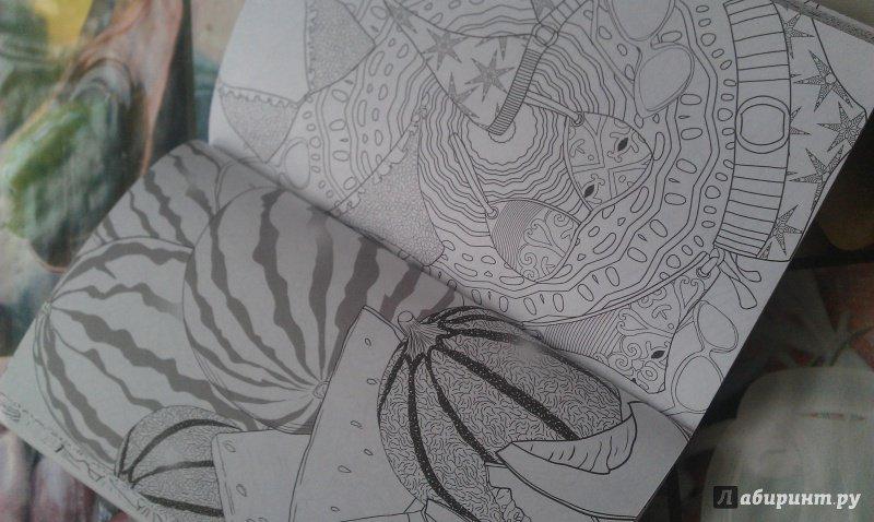 Иллюстрация 15 из 22 для Лето. Мини-раскраска-антистресс ...