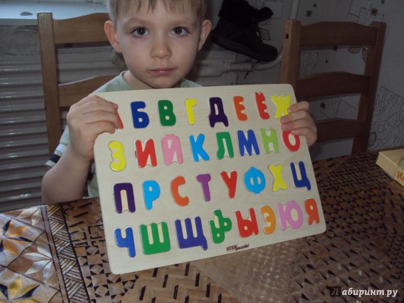 Иллюстрация 4 из 9 для Игра Веселая азбука. Алфавит | Лабиринт - игрушки. Источник: Katerina_Klimina