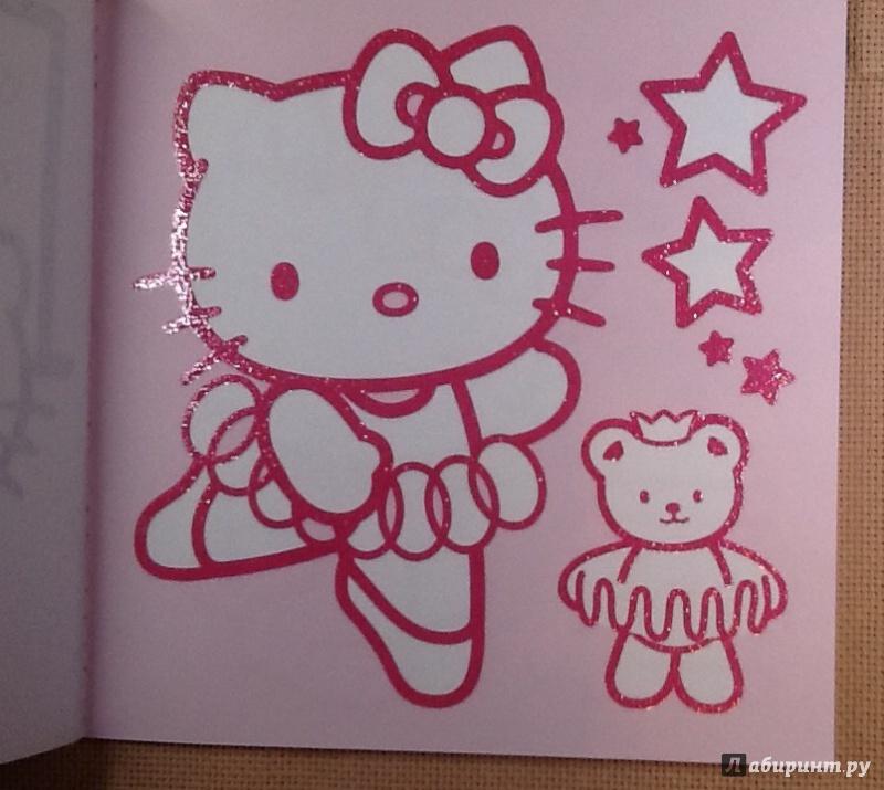 Иллюстрация 3 из 14 для Hello Kitty. Удивительные профессии. Раскраска с серебряным объемным контуром | Лабиринт - книги. Источник: З  Вл