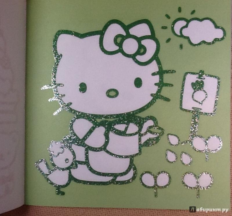 Иллюстрация 8 из 14 для Hello Kitty. Удивительные профессии. Раскраска с серебряным объемным контуром | Лабиринт - книги. Источник: З  Вл