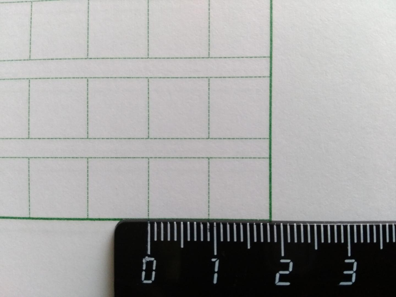 Иллюстрация 3 из 6 для Китайский язык. Рабочая тетрадь для записи иероглифов. Третий уровень | Лабиринт - книги. Источник: 6044