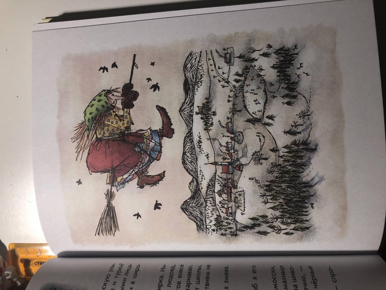 Иллюстрация 60 из 69 для Маленькая Баба-Яга. Маленький Водяной. Маленькое Привидение - Отфрид Пройслер | Лабиринт - книги. Источник: Семенова  Наталья