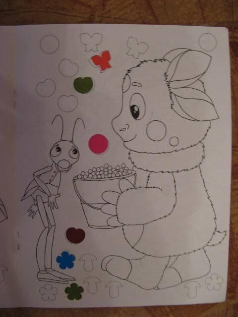 """Иллюстрация 1 из 2 для Мозаика. Развивающий альбом с наклейками № 0703 (""""Лунтик и его друзья"""")   Лабиринт - книги. Источник: libe"""