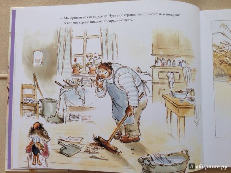 Иллюстрация 8 из 16 для Американская тётушка. Эрнест заболел - Габриэль Венсан   Лабиринт - книги. Источник: antonnnn