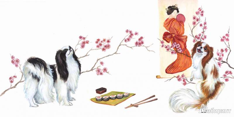 Иллюстрация 18 из 22 для Собачьи мечты - Игорь Карде   Лабиринт - книги. Источник: !!!