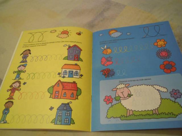 Иллюстрация 5 из 7 для Тренируем руку. Для детей от 5 лет   Лабиринт - книги. Источник: Iwolga
