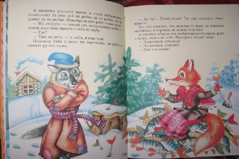 Иллюстрация 4 из 4 для Терем-теремок | Лабиринт - книги. Источник: nadin_tyum
