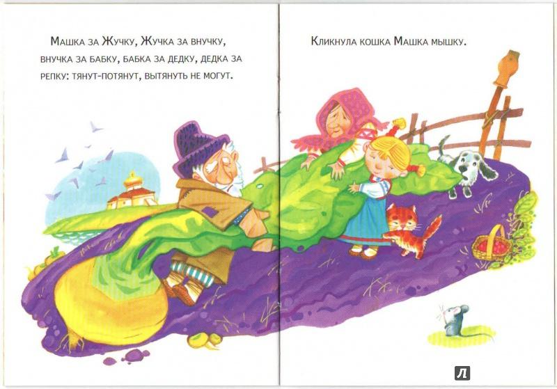Иллюстрация 20 из 22 для Золотое яичко | Лабиринт - книги. Источник: Кузьменко  Надежда