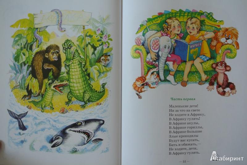 Иллюстрация 8 из 30 для Муха-цокотуха - Корней Чуковский | Лабиринт - книги. Источник: Шляжко  Наталья Александровна