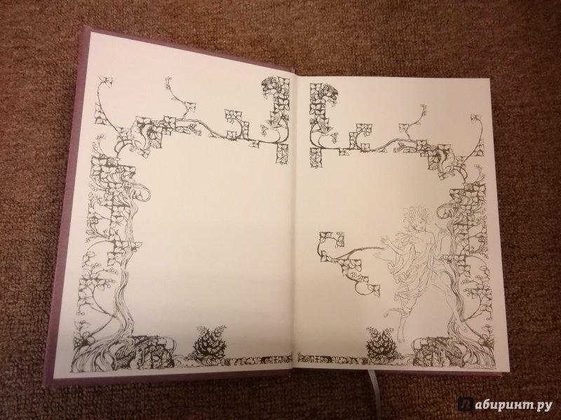 Иллюстрация 34 из 72 для Буря - Уильям Шекспир | Лабиринт - книги. Источник: Misk