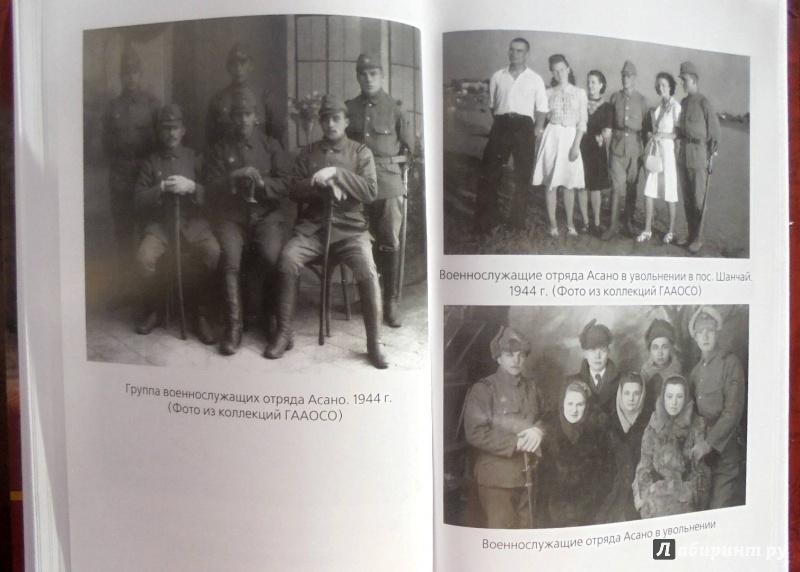 Фотографии курсантов асано из коллекции гааосо