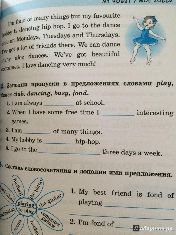 тексты английскому уровням
