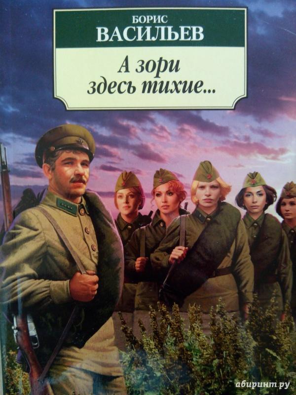 Картинка военная книга