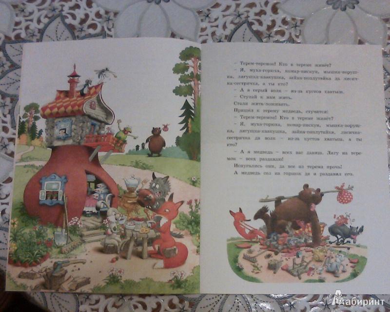 Иллюстрация 3 из 24 для Теремок | Лабиринт - книги. Источник: Вам письмо