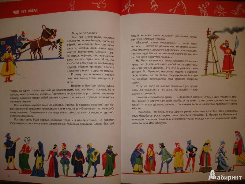 Иллюстрация 11 из 50 для Вести приходят так - Аскольд Шейкин | Лабиринт - книги. Источник: Сорокина  Лариса