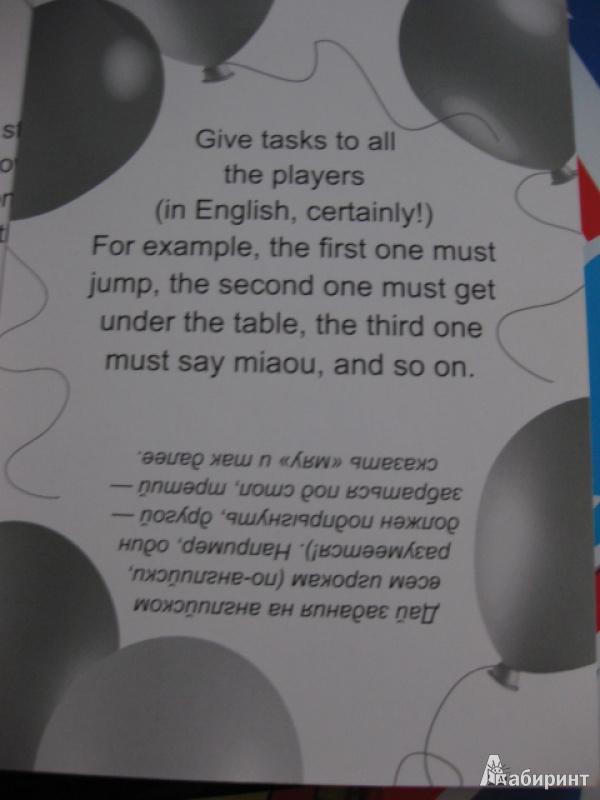 Иллюстрация 8 из 20 для Обучающие фанты для детей. Английский язык (29 карточек) | Лабиринт - книги. Источник: White lady