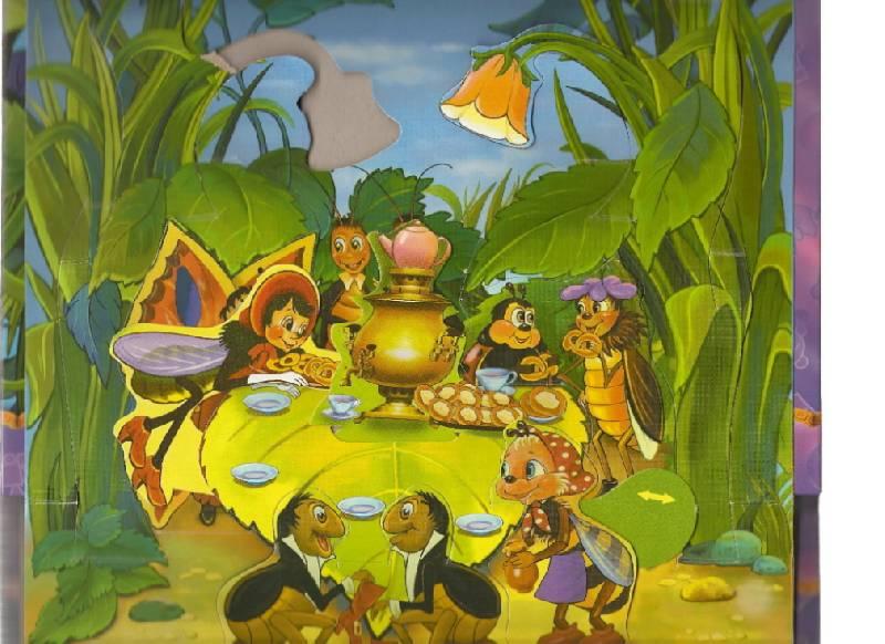 Иллюстрации к муха цокотуха для детей