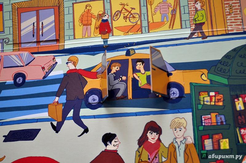Иллюстрация 54 из 92 для Город над землей и под землей - Боманн, Уар | Лабиринт - книги. Источник: Раскова  Юлия