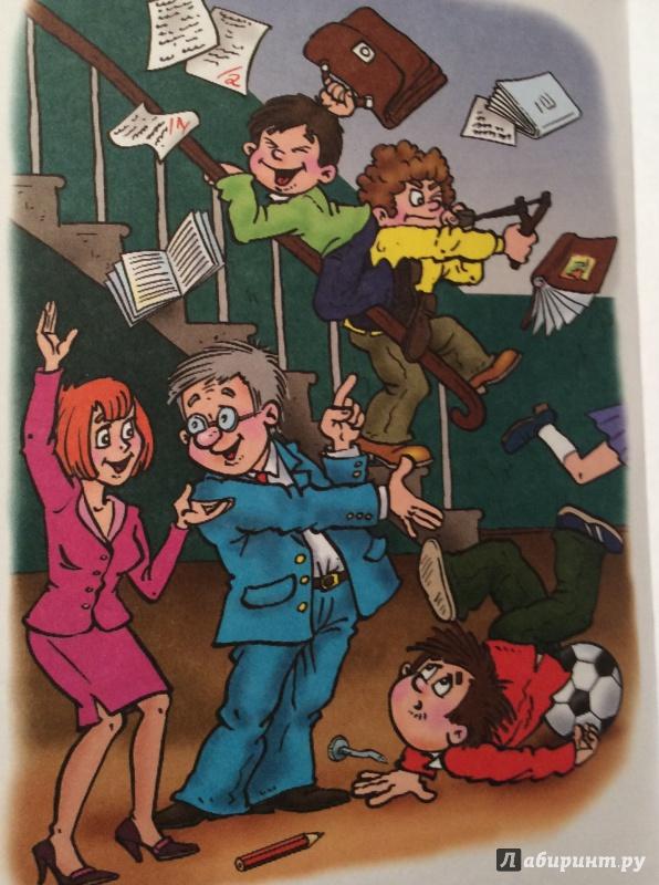 Картинки веселые про учителей, днем рождения женщине