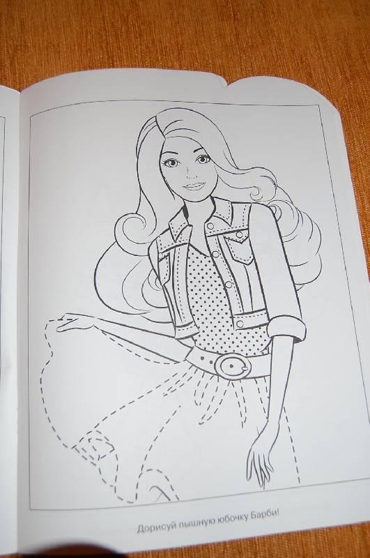 """Иллюстрация 7 из 14 для Умная раскраска """"Барби"""" (№ 1075 ..."""