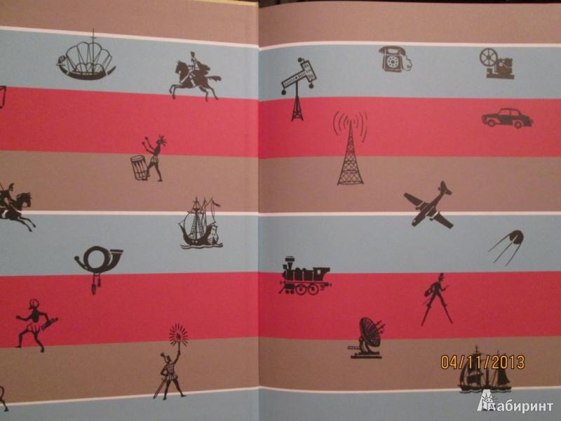 Иллюстрация 47 из 50 для Вести приходят так - Аскольд Шейкин | Лабиринт - книги. Источник: Алонсо Кихано