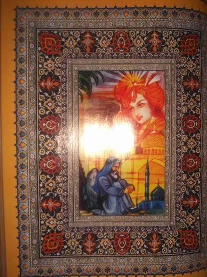 Иллюстрация 11 из 18 для Рубайат - Омар Хайям | Лабиринт - книги. Источник: lettrice
