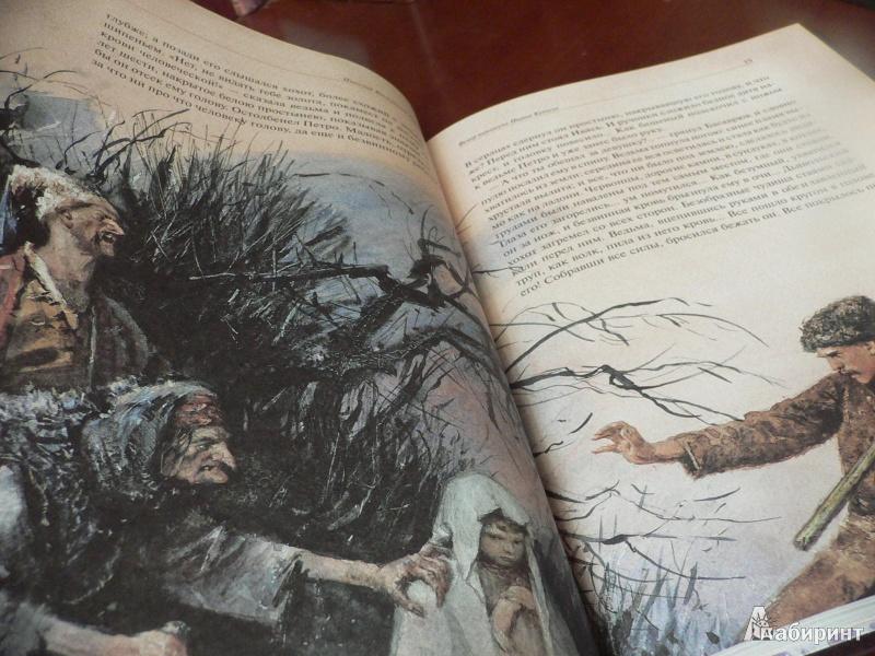 Иллюстрация 8 из 94 для Вечера на хуторе близ Диканьки - Николай Гоголь   Лабиринт - книги. Источник: In_Ferrum