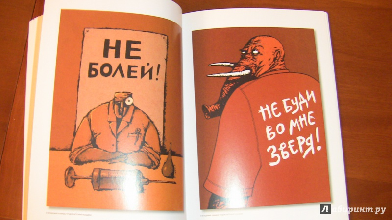 Дню учителя, книга покупайте наши открытки