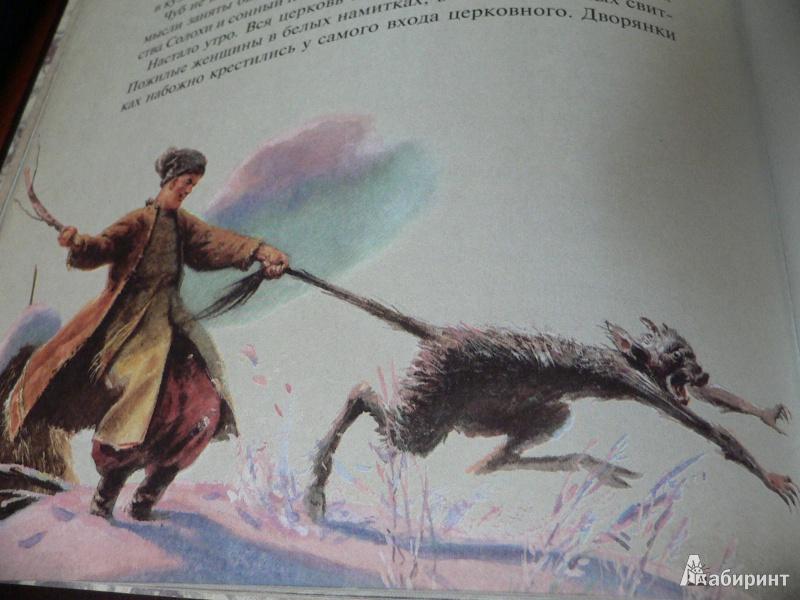 Иллюстрация 18 из 94 для Вечера на хуторе близ Диканьки - Николай Гоголь | Лабиринт - книги. Источник: In_Ferrum