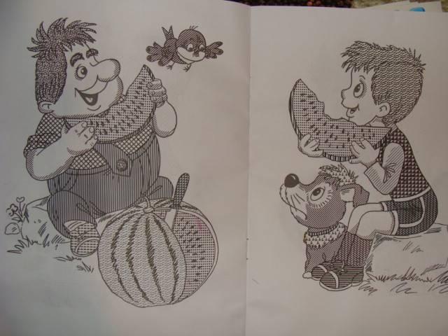 Иллюстрация 4 из 12 для Водная книжка-раскраска: Волк, заяц и другие | Лабиринт - книги. Источник: Арта  Елена