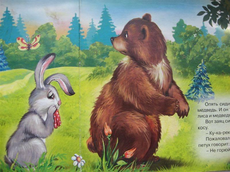 картинки к сказке заяц и медведь черпаки, колёса, же