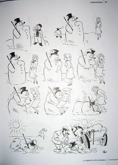 Иллюстрация 1 из 15 для Херлуф Бидструп: 200 лучших работ - Херлуф Бидструп   Лабиринт - книги. Источник: Olgatje