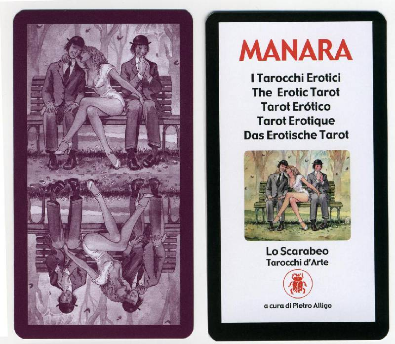 Иллюстрация 15 из 25 для Таро Манара (эротическое таро) | Лабиринт - книги. Источник: Пелевина  Ирина